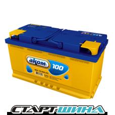 Аккумулятор АКОМ 6СТ-100