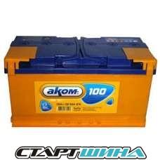 Аккумулятор АКОМ 6СТ-100 Евро