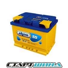 Аккумулятор АКОМ 6СТ-55 Евро (низкий)