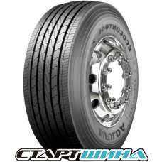 Грузовые шины Fulda ECOCONTROL 2+ 315/80R22.5 156/154M