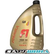Моторное масло Q8 F1 10W-50 4л