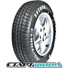 Автомобильные шины Rosava BC-11 155/70R13 75T